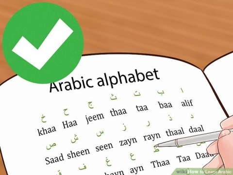Learn Arabic Wikihow