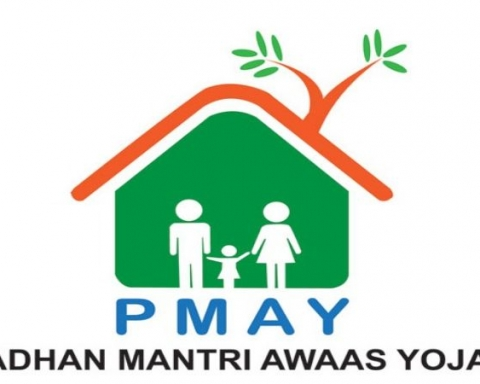 Avail Subsidy Under Pradhan Mantri Home Loan Scheme
