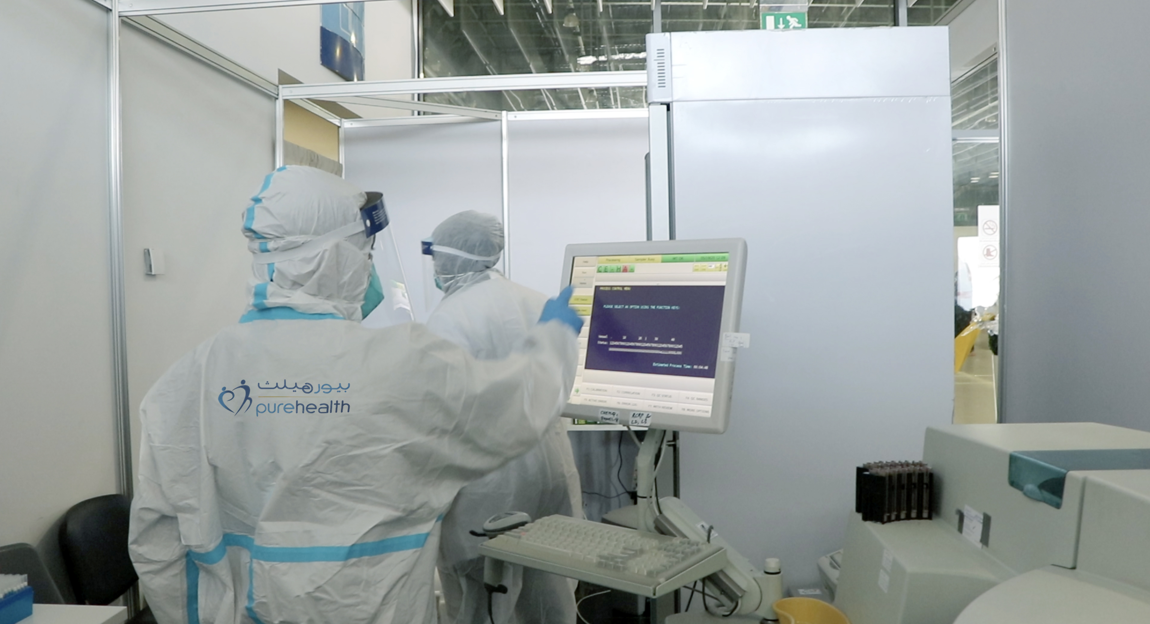 Pure Health Launches Covid-19 Field Laboratory
